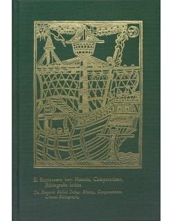 El Romancero hoy. III: Historia, Comparatismo. Bibliografía crítica
